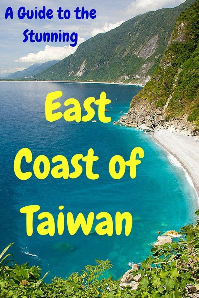 Heading to the East Coast of Taiwan? Check out this Taiwan East Coast Itinerary, including Yilan, Hualien, and Taroko Gorge! #hualien #taiwan #taiwaneastcoast #tarokogorge #yilan