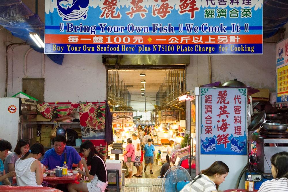 Seafood Market at Nanfang Ao, Taiwan