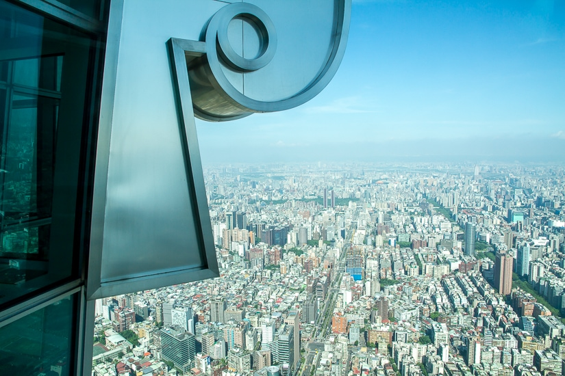 Incredible view from Taipei 101 observatory, one of the top things to do in Taiwan