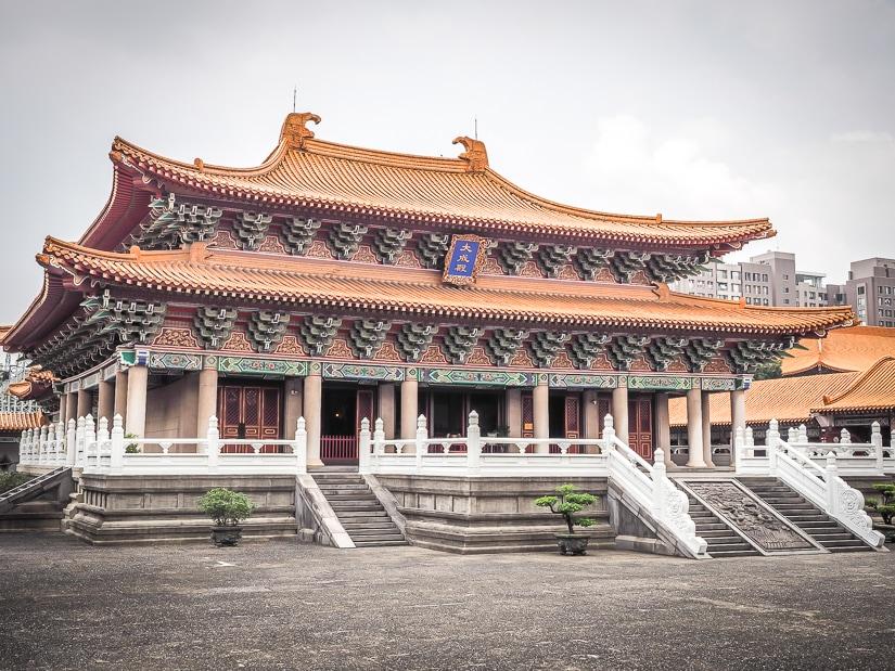 Confucius Temple Taichung