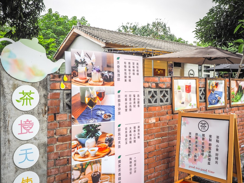 Guangfu New Village, one of the coolest things to do in Taichung
