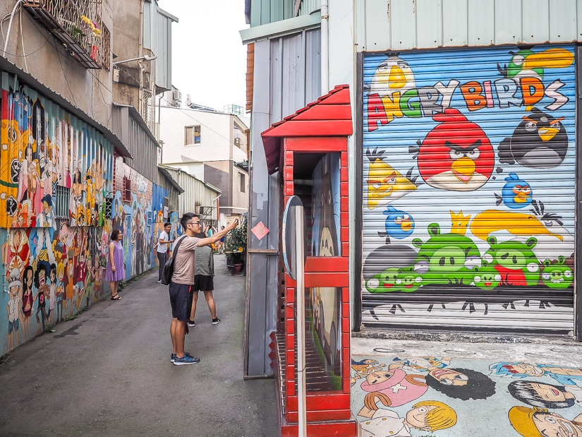 Painted Animation Lane Taichung
